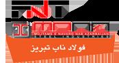 مجتمع فولاد ناب تبریز